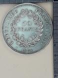 50 франков, Франция, 1974 год, Геркулес и музы, серебро 0.900, 30 грамм, фото №2