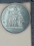 50 франков, Франция, 1974 год, Геркулес и музы, серебро 0.900, 30 грамм, фото №3