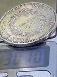 50 франков, Франция, 1974 год, Геркулес и музы, серебро 0.900, 30 грамм, фото №4