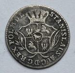 Польша 2 серебряных гроша, 1774, фото №3