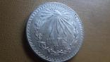 1 песо 1940 Мексика серебро (i.12.9)~, фото №3