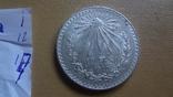 1 песо 1940 Мексика серебро (i.12.9)~, фото №7