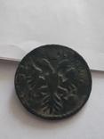 Деньга 1731 года. Перечикан с Петровской копейки., фото №3