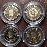 2 гривны Украина.Золото. 4 шт., фото №5