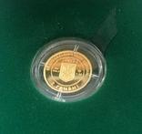 2 гривны Мальва 2012 года, фото №3