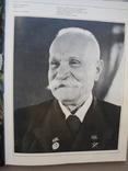 """""""Патоновцы"""" фотоальбом Н.Козловского 1987 год, тираж 6 700, фото №5"""