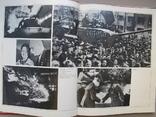 """""""Патоновцы"""" фотоальбом Н.Козловского 1987 год, тираж 6 700, фото №6"""