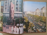 """""""Патоновцы"""" фотоальбом Н.Козловского 1987 год, тираж 6 700, фото №10"""