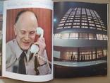 """""""Патоновцы"""" фотоальбом Н.Козловского 1987 год, тираж 6 700, фото №11"""