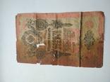 10 рублей 1909, Шипов, Афанасьев, состояние на фото, фото №2