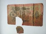 10 рублей 1909, Шипов, Афанасьев, состояние на фото, фото №3