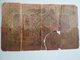 10 рублей 1909, Шипов, Афанасьев, состояние на фото, фото №6