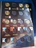 Коллекционный Альбом Памятных Десятирублевых Монет Банка России, фото №7