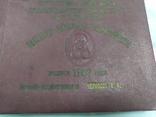 1957 Фото альбом Сельско-хозяйственного института им Докучаева. Харьков. 16 фото, фото №4