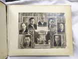 1957 Фото альбом Сельско-хозяйственного института им Докучаева. Харьков. 16 фото, фото №2