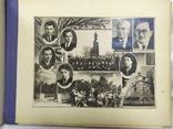 1957 Фото альбом Сельско-хозяйственного института им Докучаева. Харьков. 16 фото, фото №8