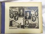1957 Фото альбом Сельско-хозяйственного института им Докучаева. Харьков. 16 фото, фото №9