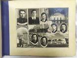 1957 Фото альбом Сельско-хозяйственного института им Докучаева. Харьков. 16 фото, фото №12