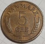 Дания 5 оре 1966, фото №2