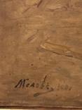 """Картина Л.В.Попова """"Мальчик с книгами и прутом"""" 1900 г., фото №6"""
