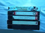 Видеокассеты, эротика начала 90-х. повторно в связи с не выкупом., фото №3