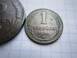 2 монеты 1924год., фото №4
