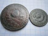 2 монеты 1924год., фото №5