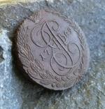 1789 г - 5 копеек Царской России ЕМ, фото №3