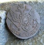 1789 г - 5 копеек Царской России ЕМ, фото №6