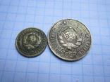 1 и 3 копейки 1933год+бонус., фото №5