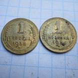 1 копейка 1936 и 1938год+бонус., фото №2