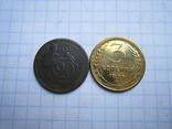 1 копейка 1936 и 1938год+бонус., фото №4