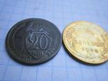 1 копейка 1936 и 1938год+бонус., фото №5