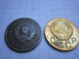 1 копейка 1936 и 1938год+бонус., фото №6