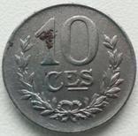 Люксембург 10 сантимов 1918 года, фото №2