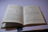Книга Варим тушим жарим выпекаем в мультиварке 2013 г., фото №6