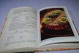 Книга Варим тушим жарим выпекаем в мультиварке 2013 г., фото №8