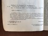 1989 Эстетические требования и оформления блюд кондитерских изделий и напитков, фото №4