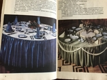1989 Эстетические требования и оформления блюд кондитерских изделий и напитков, фото №5