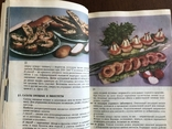 1989 Эстетические требования и оформления блюд кондитерских изделий и напитков, фото №8