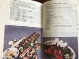 1989 Эстетические требования и оформления блюд кондитерских изделий и напитков, фото №12