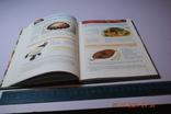 Книга Соусы и приправы 2014 г., фото №5