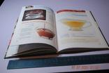 Книга Соусы и приправы 2014 г., фото №8