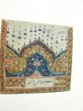 Адамова А., Грек Т. Миниатюры Кашмирских рукописей, фото №7