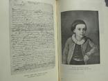 Описание материалов Пушкинского дома 1953, фото №9