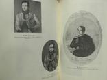 Описание материалов Пушкинского дома 1953, фото №12