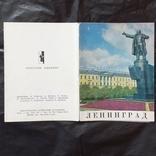 """Фотобуклет """"Ленинград"""", 1967р., фото №3"""