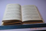 Книга Судзиловская Сущим варим маринуем 1998 г., фото №5