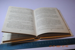 Книга Судзиловская Сущим варим маринуем 1998 г., фото №6