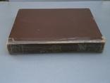 Книга о вкусной и здоровой пище 1952 год, фото №7
